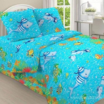 ❤ПостельТекс❤ комплекты, подушки — Детские комплекты. — Постельное белье