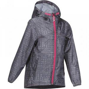 Куртка Водонепрониц.походная детская куртка защитит Вашего ребенка от дождя и будет сопровождать его во время всех походов! Практичная крутка, которая складывается в карман и которую можно носить в рю