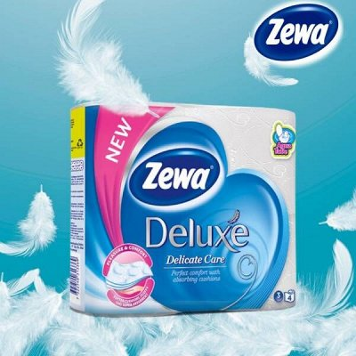 Экспресс-доставка✔Туалетная бумага✔✔✔Всё в наличии✔✔ — Туалетная бумага Zewa — Туалетная бумага и полотенца