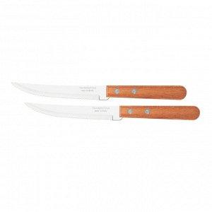 Нож для готового мяса (стейка) с зубцами