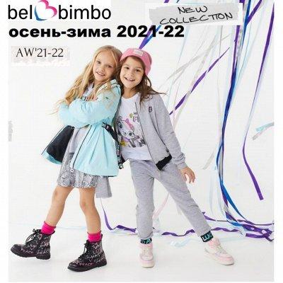 Детская одежда Бимбо-Предзаказ осень-зима 2022*Оплата 50% — Девочки