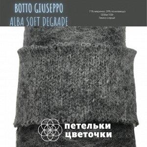Botto Giuseppo, 100 гр., темно-серый