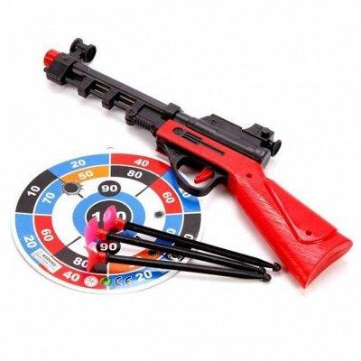 ВЕЛОСИПЕДЫ🌠ИГРУШКИ❋Большой ассортимент❋Быстрая доставка  — Игрушечное оружие — Игровое оружие