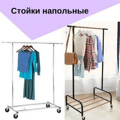 Юнистор - качество и стиль для вашего дома