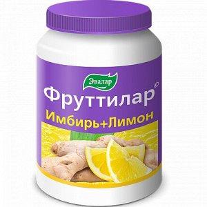 Фруттилар Имбирь + Лимон Пастилки В Форме Мармеладных Ягод 4Г №30 (Бад)