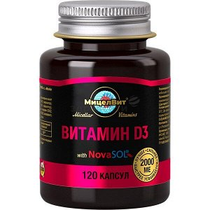 Витамин Д3 2000Ме Мицеллированный Капс. 670 Мг №120 (Бад)