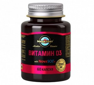 Витамин Д3 2000Ме Мицеллированный Капс. 670Мг №60 (Бад)