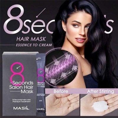 ❤ Секрет шикарных волос - супер крем для волос и многое