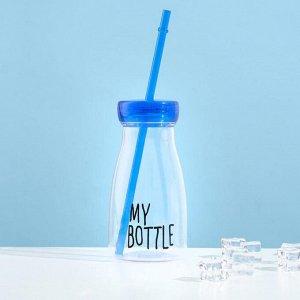 "Бутылка для воды ""My bottle"", 400 мл, с трубочкой, спортивная, прозрачная, микс, 7х14.5 см"
