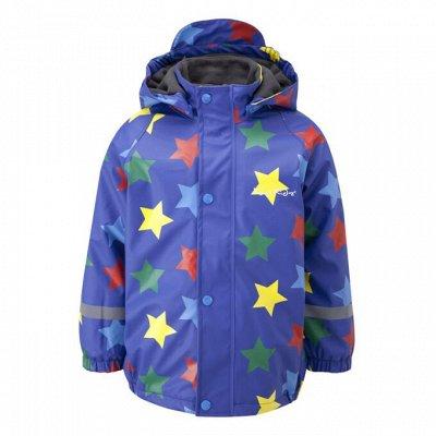 Детская распродажа от Мэй — Куртки,полукомбезы и комбезы — Унисекс
