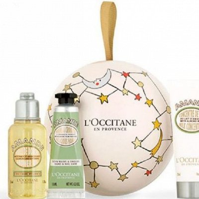 L'OCCITANE DISCOUNT — люксовая косметика со скидкой 70%