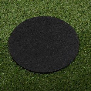 Мобильная садовая плитка-коврик, d = 30 см, резина, «Дерево»