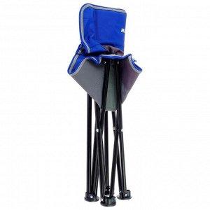 Стул складной «Премиум 2» ПСП2, 42 х 42 х 67 см, цвет синий/серый