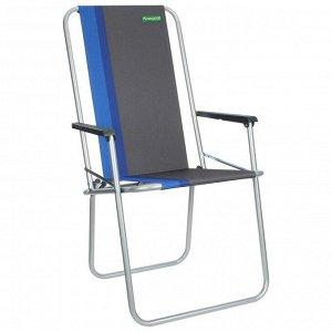 Кресло складное К 302, 52 х 56 х 90 см, цвет blue
