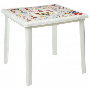 Стол «Веселая компания» квадратный, цвет белый