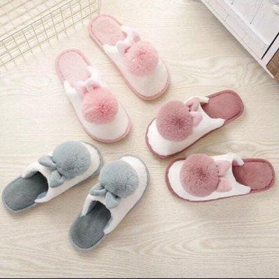 Обувь для всей семьи! Быстрая Раздача — Тапочки для всей семьи