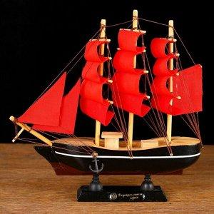 Корабль сувенирный малый «Восток», борта чёрные с белой полосой, паруса алые,микс  22?5?21 см