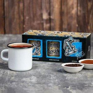 Подарочный набор в коробке «Космонавт»: чай чёрный с мелиссой 60 г., кофе молотый 50 г., кружка 400 мл