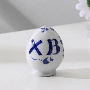 Сувенир «Яйцо пасхальное». гжель