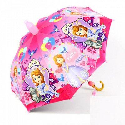 Детская одежда, обувь, аксессуары! — Зонты детям, подросткам, взрослым — Зонты и дождевики