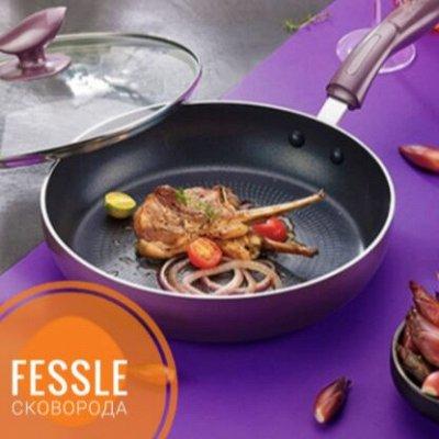 Любимые сковородки AMERCOOK от 549 рублей - 2⚡  — Fessle со съемной ручкой - Акция от поставщика! — Посуда