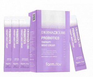 Farm Stay Derma Cube Probiotics Therapy Night Cream Антивозрастной ночной крем с пробиотиками 4мл*1шт