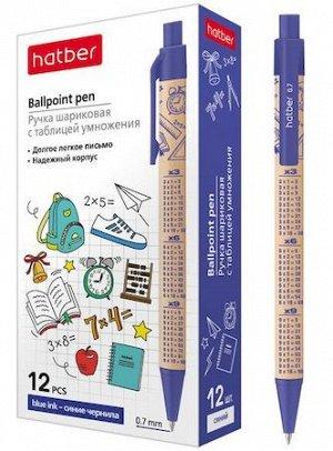 """Ручка автоматическая шариковая масляная 0.7мм """"Таблица умножения"""" синяя (066660) Хатбер {Китай}"""