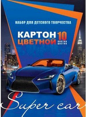 """Набор цветного картона А5 10л 10цв """"City super car"""" на клею (068236) 24701 Хатбер {Россия}"""