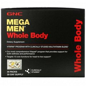 GNC, Для всего тела, программа VITAPAK со смесью мультивитаминов, 30 пакетиков