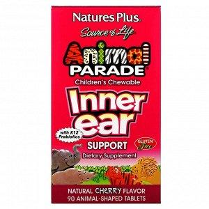 Nature's Plus, Source of Life, Animal Parade, детские жевательные таблетки для поддержания здоровья внутреннего уха, со вкусом натуральной вишни, 90 таблеток в форме животных