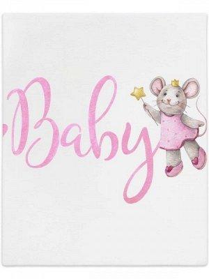 """Трикотажная пеленка """"Baby мышка"""""""