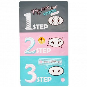 Holika Holika, Pig-Nose Clear Blackhead, 3-шаговый набор, 1 процедура