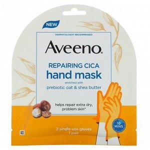 Aveeno, Восстанавливающая маска для рук Cica, 2 одноразовые перчатки