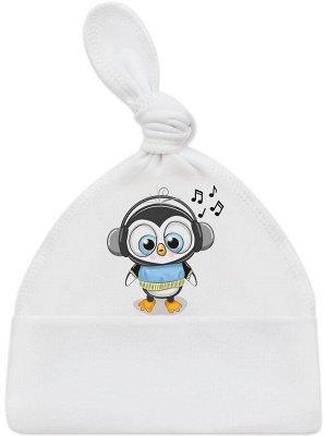 """Шапочка с принтом """"Пингвиненок"""""""