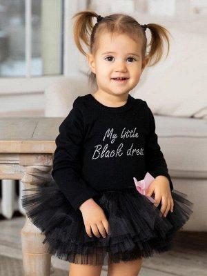 """Боди """"My little black dress"""" с черной юбочкой"""