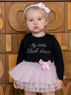 "Боди ""My little black dress"" с розовой юбочкой"