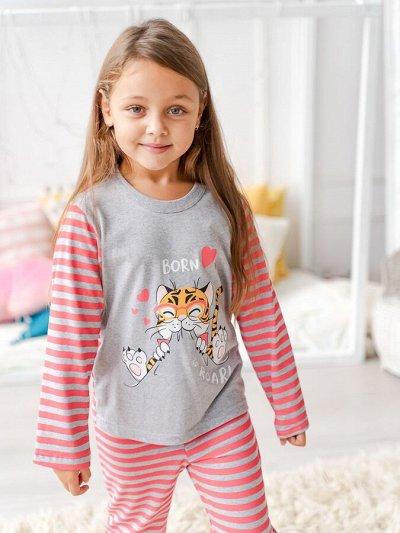 Амадэль - Практичный и стильный трикотаж для всей семьи — Одежда для девочек