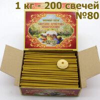 Православная - 27. Большой выбор свечей!  — Свечные наборы Дивеево с подсвечником в подарок — Предметы религии
