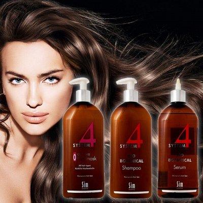 Худеем безопасно и эффективно! Корсеты, бады — System 4, Миноксин, Эсвицин- стимуляторы роста волос! — Для волос