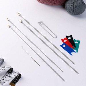 Набор для вязания: 9 предметов