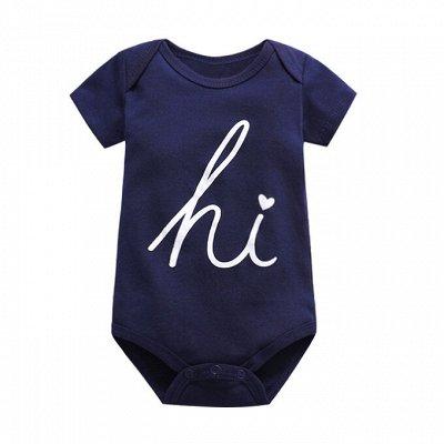 MALL - яркая, качественная, детская одежда — Для малышей — Для новорожденных