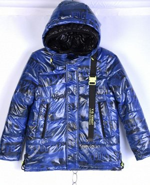 0659-S Куртка для мальчика Anernuo