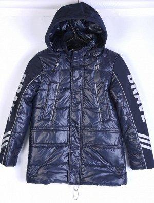 0602 Куртка на синтепоне Anernuo
