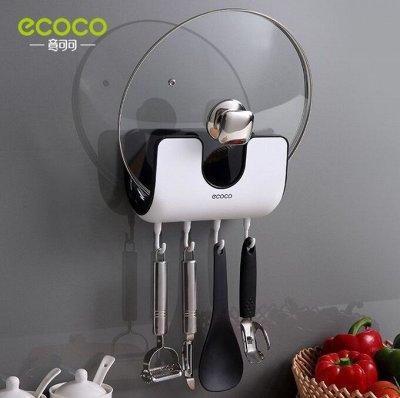 Ecoco — умные покупки — Удобный держатель для посуды