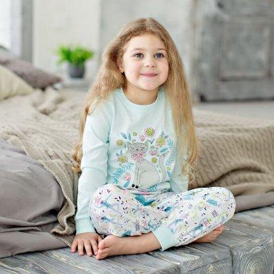 RONDA — бюджетный трикотаж для детей, подростков и взрослых  — Нижнее белье, пижамы девочкам — Белье