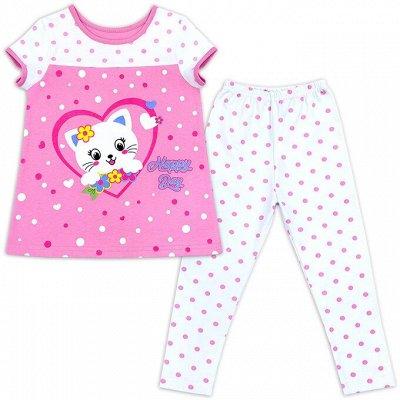 Детская мода! Одежда от российского производителя (д)