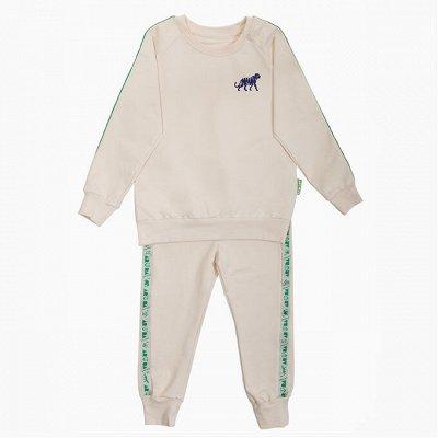 🐠 Aruna Org@nic. Детская одежда и аксессуары из хлопка. — Спортивные костюмы — Спортивные костюмы