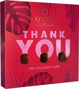 «OZera», thank you трюфель в молочном шоколаде, 140г