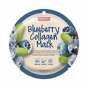 Purederm Blueberry Collagen Circle Mask Коллагеновая маска с экстрактом голубики, 18гр