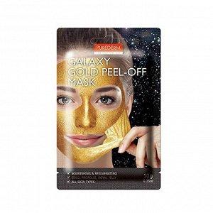 Purederm Galaxy Gold Peel-Off Mask Питающая и омолаживающая пилинг-маска, 10 гр